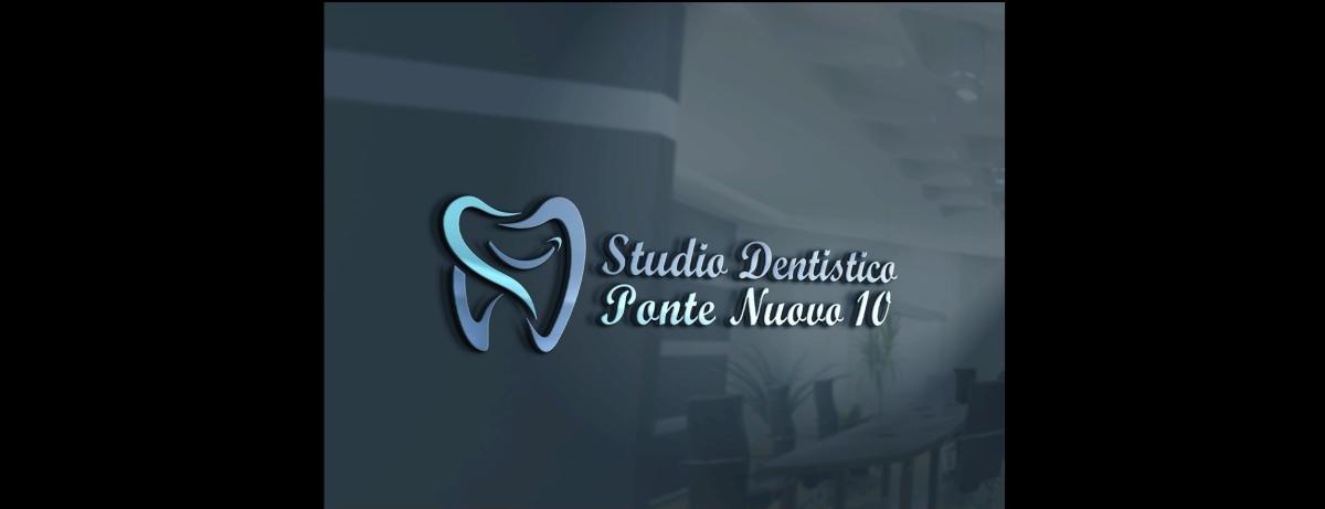 Lo Studio Dentistico Ponte Nuovo 10